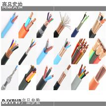 MHYV 1X2X0.5矿用防爆电缆
