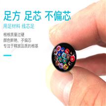 MHYA32 50X2X0.5 矿用通信电缆