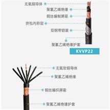 DJYVP 对屏总屏计算机电缆