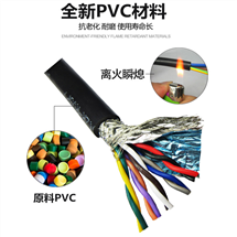 ZRC-KVV32钢丝铠装阻燃控制电缆