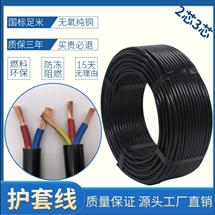 软芯计算机电缆DJYPVR规格