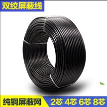 矿用阻燃软控制电缆MKVVR