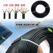 带钢丝绳电缆KVVRC 5×1.5
