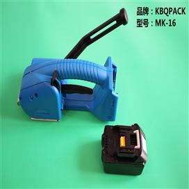 mk-16手提半自动千亿体育网址 包装机