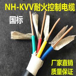 ZRKVVRP32-12*1.5ZRKVVRP32阻燃钢丝铠装电缆