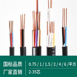 KVVP控制电缆14*0.75