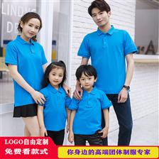 一家三口四口同款芳芳制服裝貨批發定制東莞服裝生產廠家定做親子裝T恤Polo衫TS127