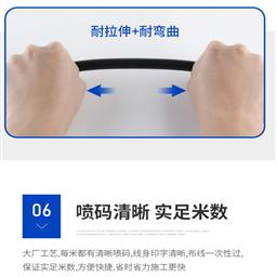 屏蔽电缆RVVP-6*0.75