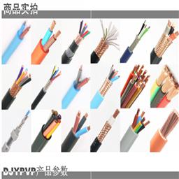 YZ 2*1.5中型橡套软电缆