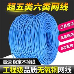 矿用通信电缆MHYVP1*4*7/0.52