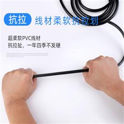 橡套电缆YCW-3x95+1x35
