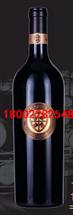 左掌金标赤霞珠干红葡萄酒