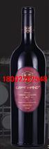 左掌珍藏西拉赤霞珠红葡萄酒