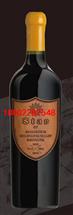 智利星珍藏佳美娜红葡萄酒