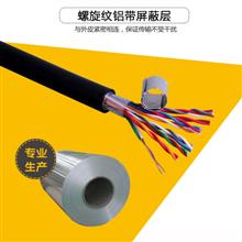 阻燃通信电缆 WDZ-HYAT23