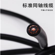 矿用控制电缆-MKVV32