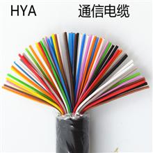 HYV 200*2*0.5通讯电缆价格