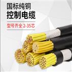 充油通信电缆HYA200×2×0.5