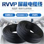 矿用监控电缆MKVVP 2*2.5