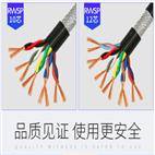 矿用铠装控制电缆MKVV32