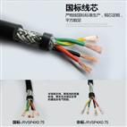 RVVZ-1*50 电源电缆
