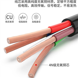 HYA通信电缆200×2×0.6