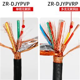 HYA53铠装通信电缆电缆价格