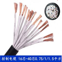 钢丝电缆价格,KVVRC7*2.5行车控制电缆报价