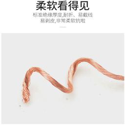 KVVRC带钢丝绳的行车控制电缆生产厂家