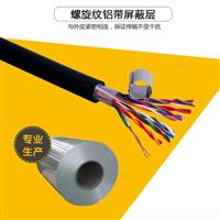 铁路信号电缆PTYA23 4芯