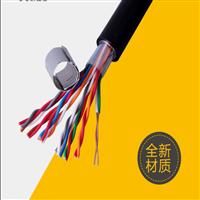 HJCVV局用对称电缆