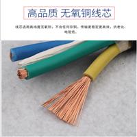 KFFRP控制电缆