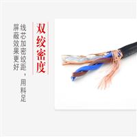KYJV32 KYJVR 控制电缆