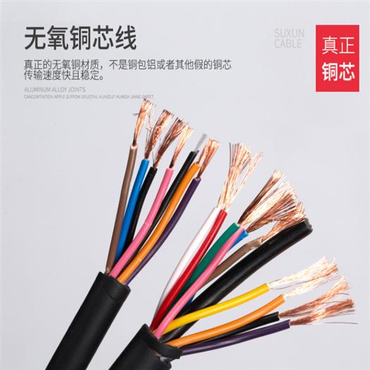KVVRC控制电缆-RVV电力电缆