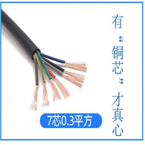 HPVV50*2*0.4通信电缆