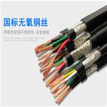 软芯电缆RVV3x2.5