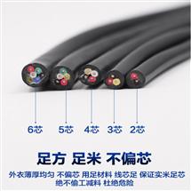 阻燃电源线WDZ-RVV低烟无卤电缆4X10+1X6