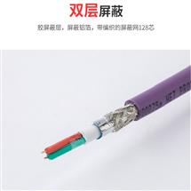 屏蔽信号软电缆RVVP24*0.4