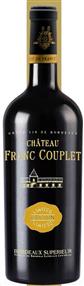 法国兰佩限量版红葡萄酒