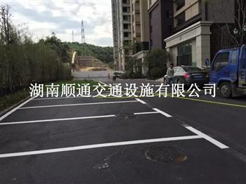 地面停车场划线
