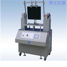 液晶显示器转轴寿命试验机