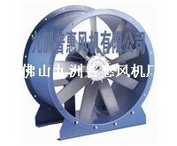 POG系列轴流风机