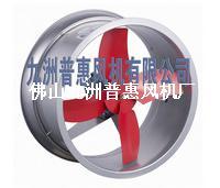 九州风机SFB型节能低噪音壁式通风机
