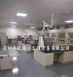 实验室用实验台