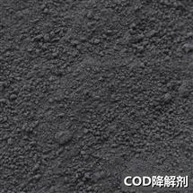 COD降解剂 LX-G102