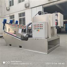 叠螺式污泥脱水机生产厂家可定制加工生产