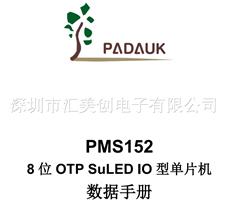 PMS152