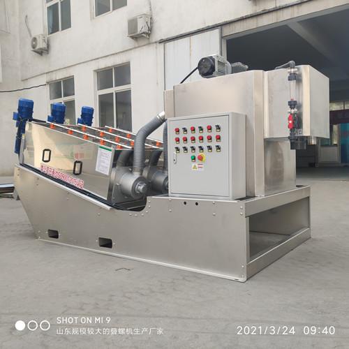 叠螺式污泥脱水机,可配套自动干粉投加装置
