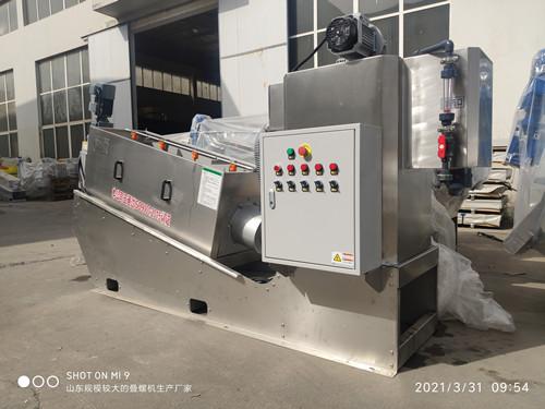 叠螺式污泥脱水机专业生产厂家,服务于2000多家工程公司