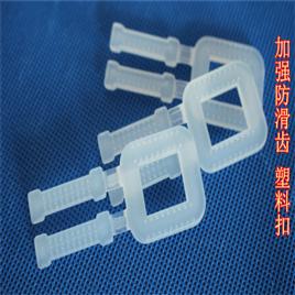 带齿塑料打包扣——加强防滑塑胶包装扣
